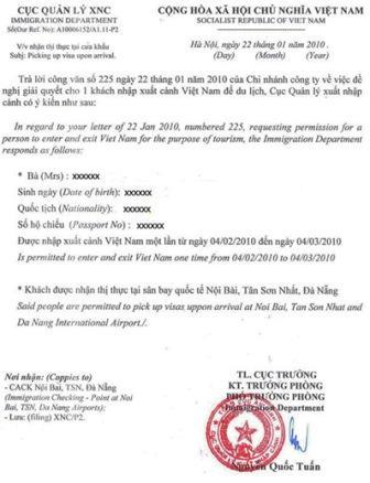 vietnamese visa application form example