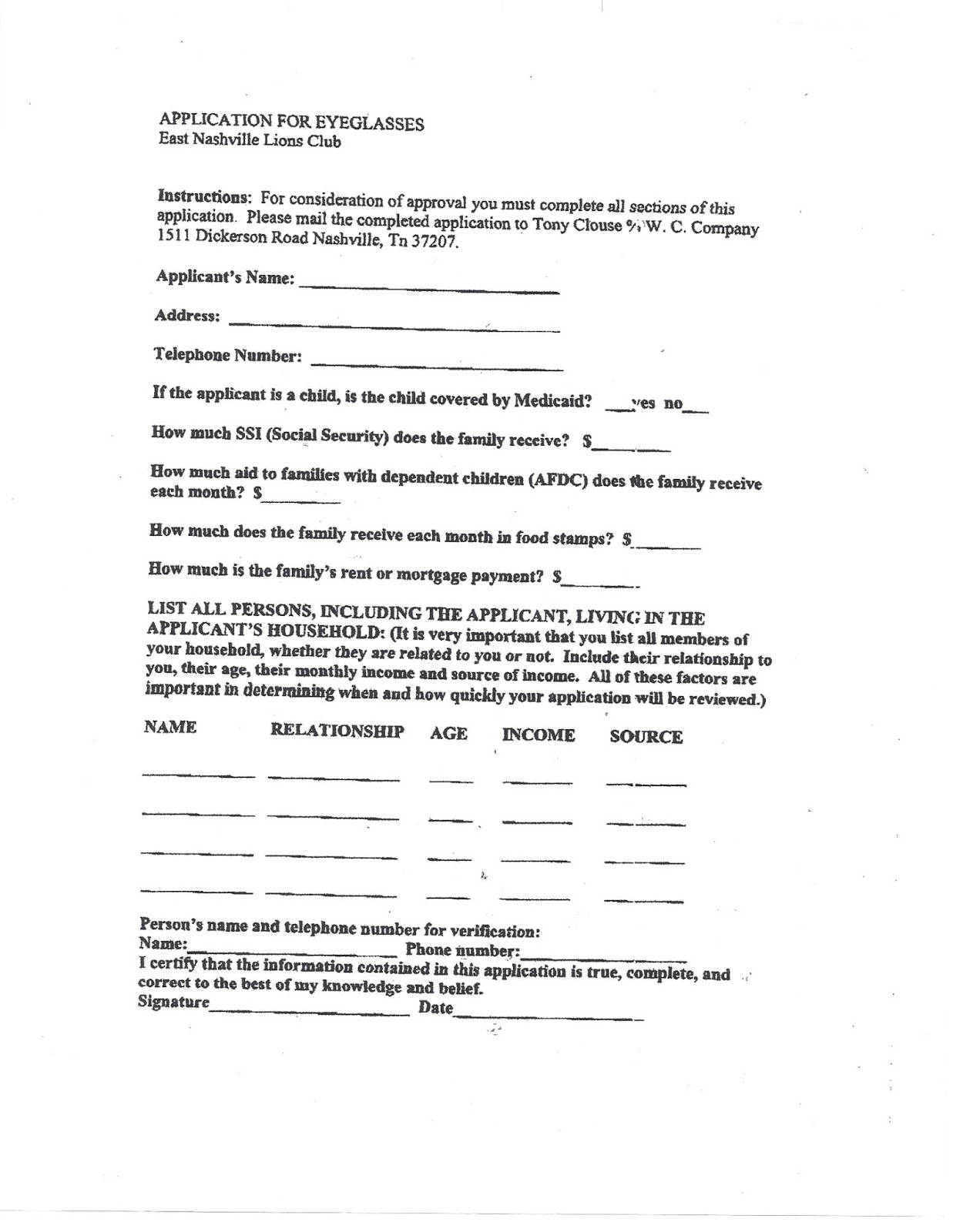 lions club eyeglasses assistance application