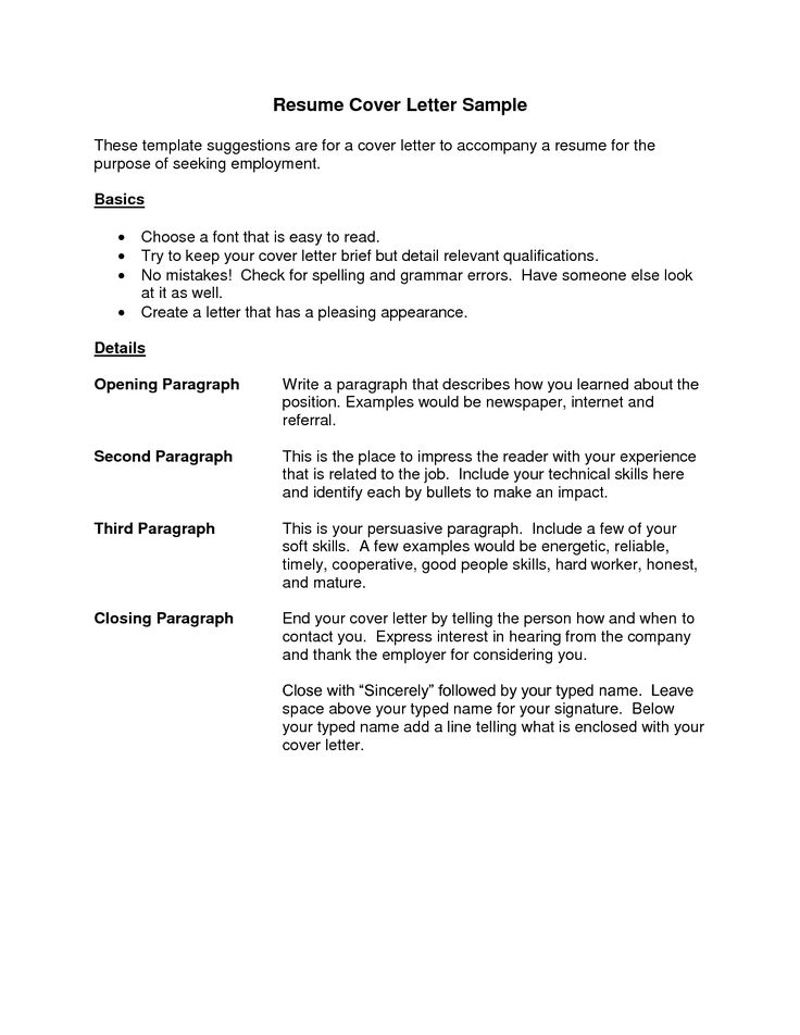 cover letter for indeed application