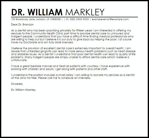 job application letter for dentist