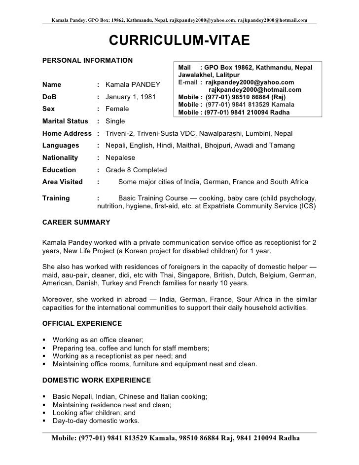 james cook university application form