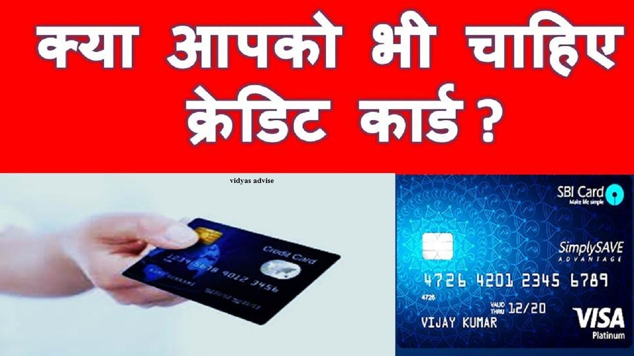 sbi credit card application form online
