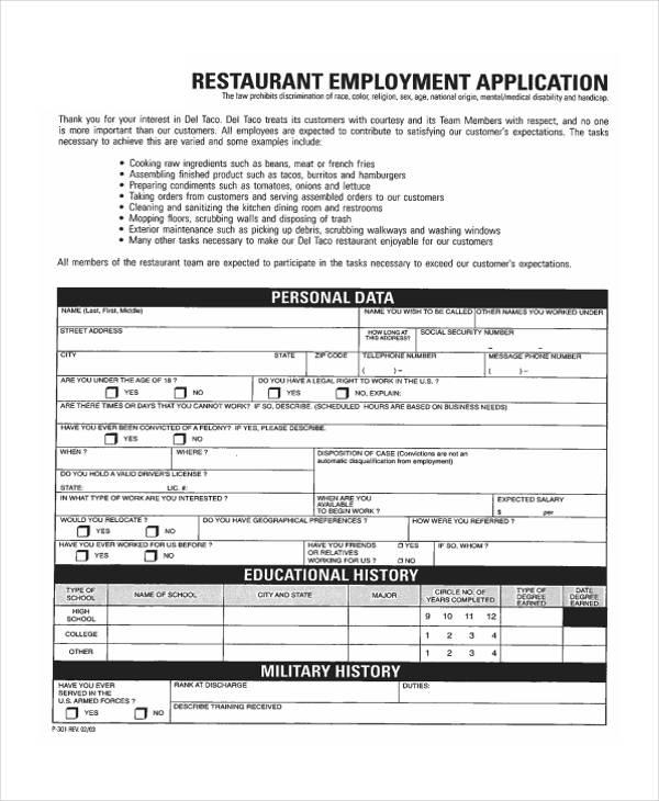 old navy job application form