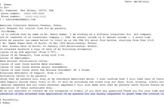 us f1 visa application process