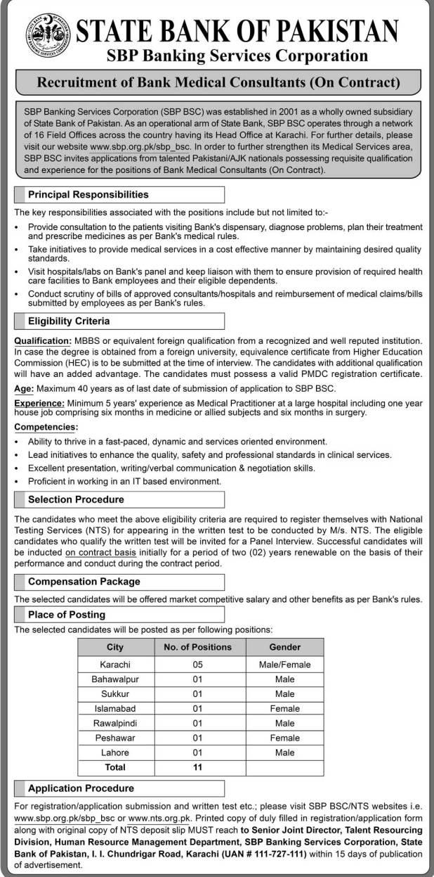standard bank job application form