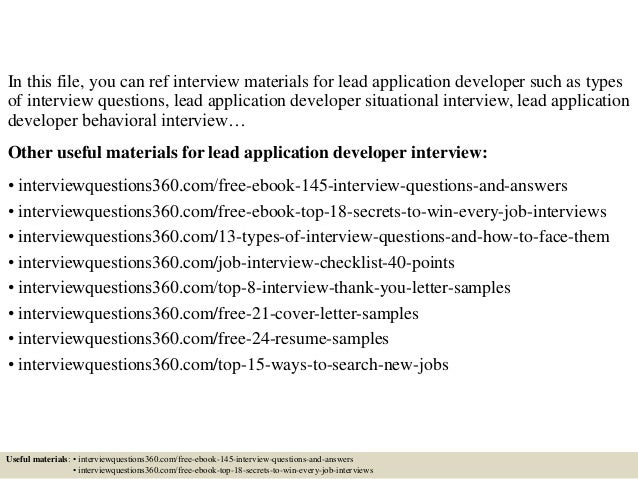 oracle application developer interview questions