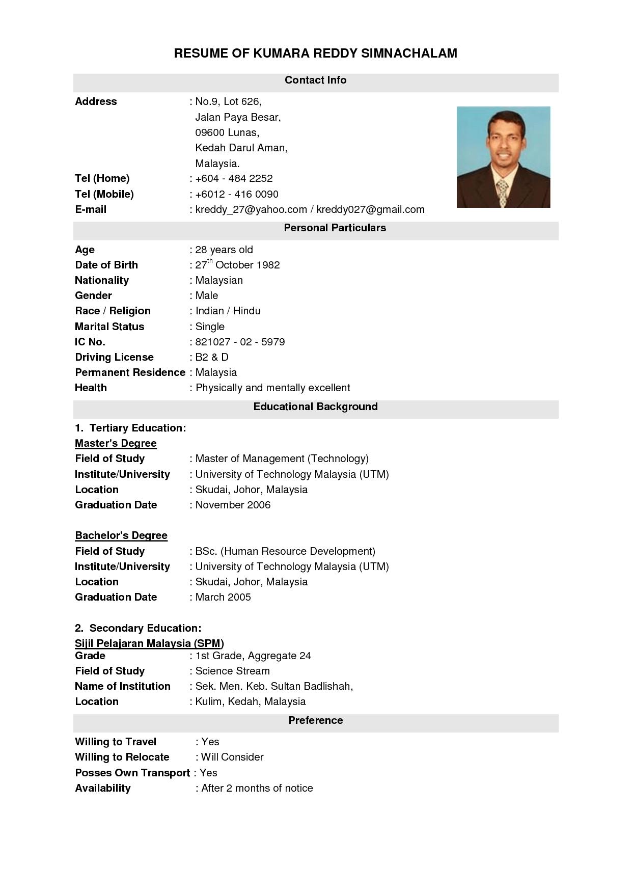 resume for job application pdf