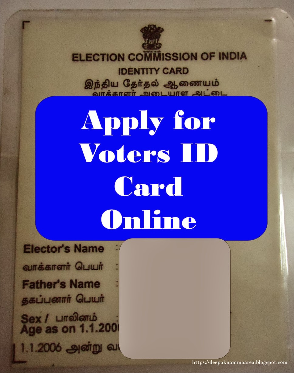 voters card online application form