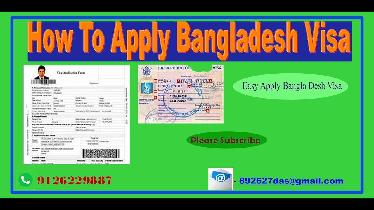 us online visa application form for bangladeshi