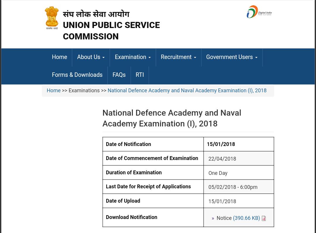 nda application form last date