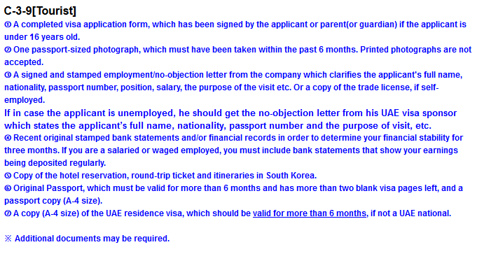 application to extend visitor visa