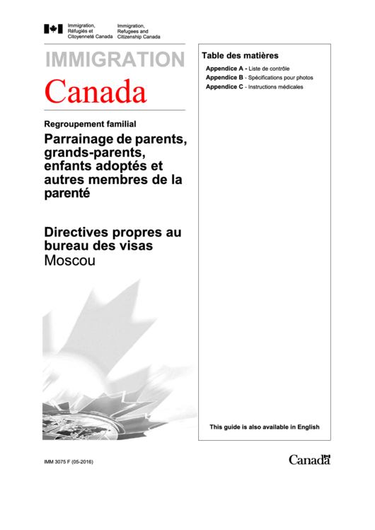 umrah visa application form canada