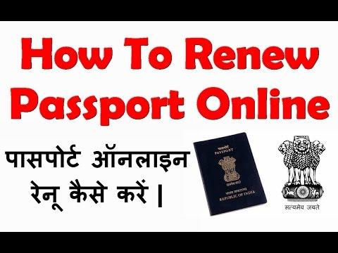 canadian passport renewal application online
