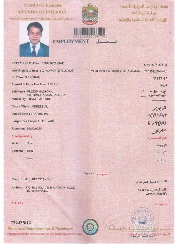 canada visit visa application from abu dhabi