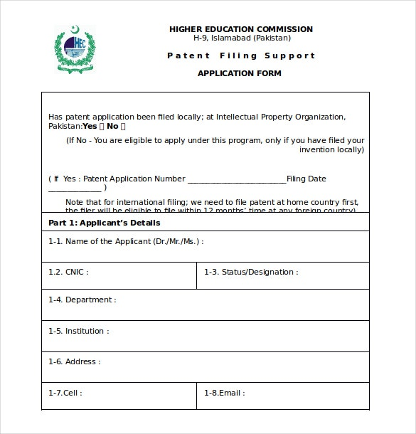 how to fill out a patent application