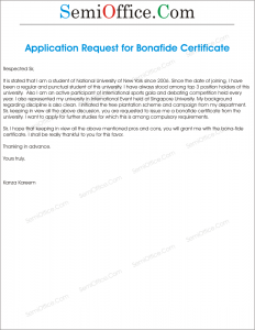 application for college leaving certificate letter pdf