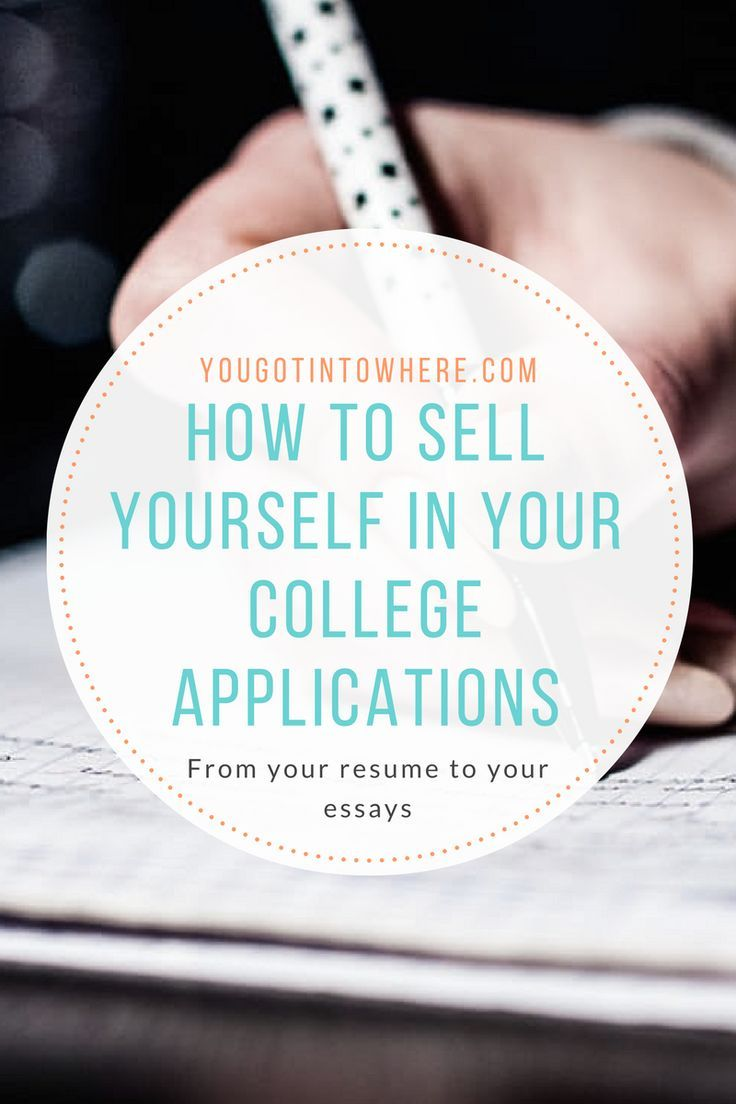 how to sell yourself in a job application