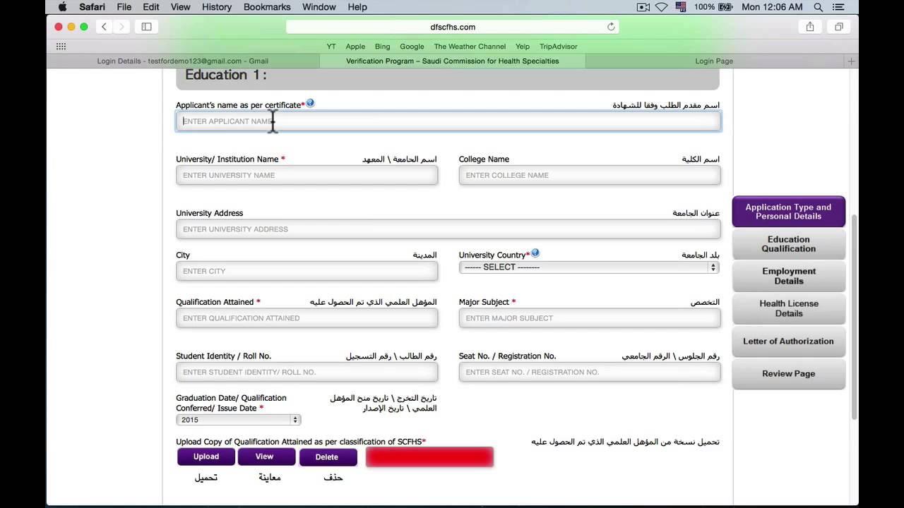 lm 1 v application for registration