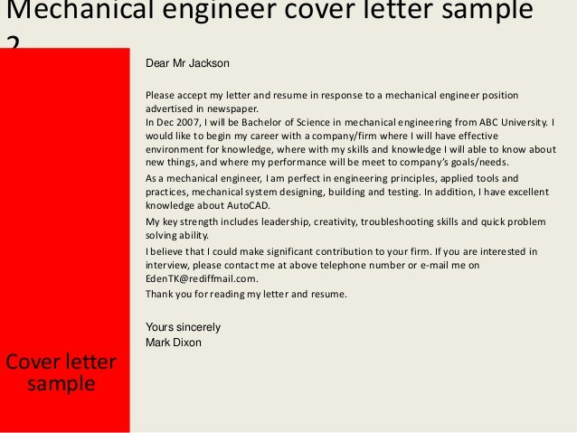 business writing sample for job application