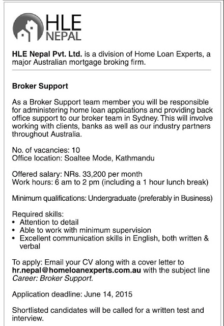 application support analyst salary australia