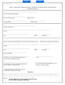 new york state liquor license application
