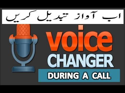 application to change voice during call