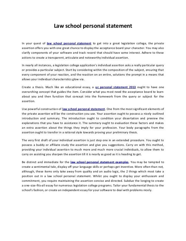 ivey business school application deadline