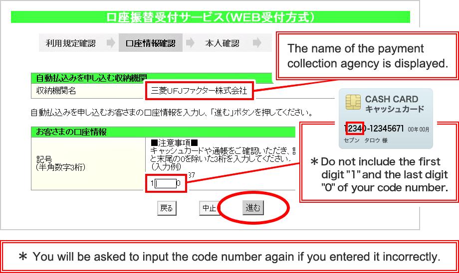 japan post bank credit card application