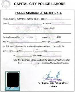 police clearance certificate kerala application form