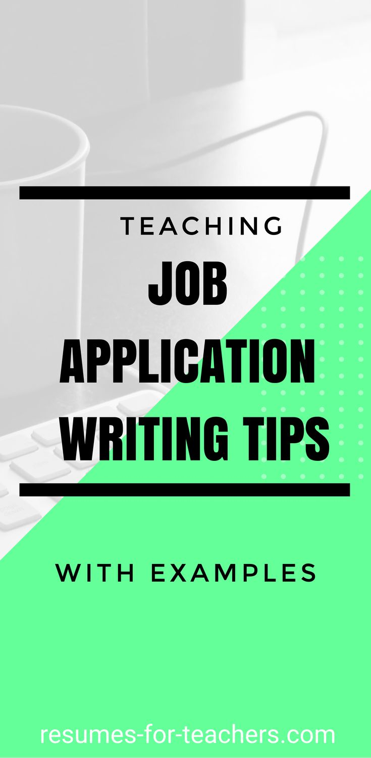 sample cover letter for job application for teacher