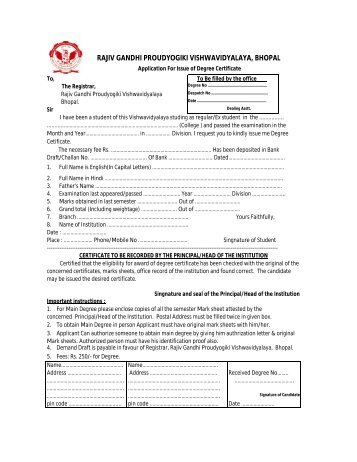sia security licence application form