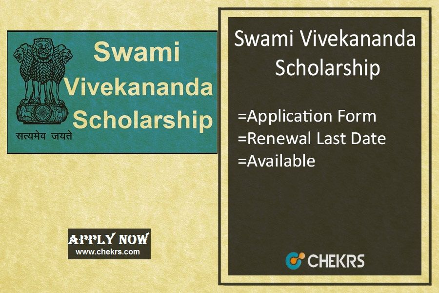 snehapoorvam scholarship 2017 18 application form