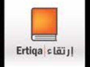 telecharger application pour lire des livres